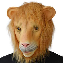High Quality Hairy Lion Latex Mask Halloween Masquerade Party Special Cosplay Costume Full Head Vivid Props Fun Animal Mask(China)