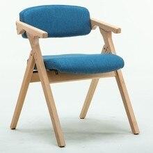 Cor azul assento de cadeiras de sala de estar jardim villa patrão fezes fezes frete grátis sala de jantar cadeira cadeira do computador de escritório
