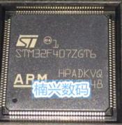 Цена STM32F407ZG