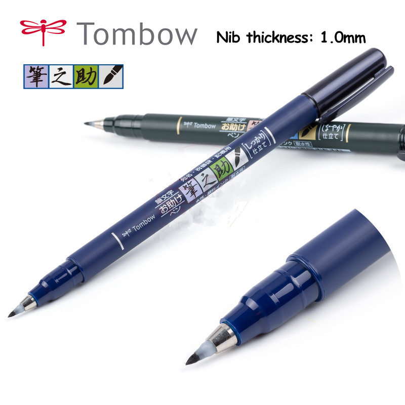 TOMBOW MONO Zero 1pcs / lot Calligraphy Soft Brush neutral Pen black refill Multi Function Pen Office Stationery Supplies Size
