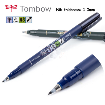 Multi Function Pen