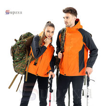 Supzxu 2018 Men's Jackets Wind Waterproof Spring Autumn Hooded Coats Men Women Outerwear Army Solid Casual Brand Male Clothing(China)