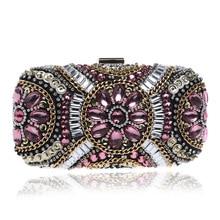 High-grade Beaded Evening Bag Ladies Classic Luxury Banquet Handbag Day Clutches Women Messenger Bags Handmade Purses