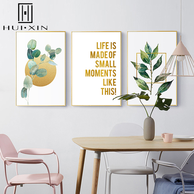 Us 4 54 45 Off Nordic Tropical Plants Leaves Gold Letter Inspiring Quotes Nice Artistic Wall Paintings Art Canvas Posters For Home Decorations In