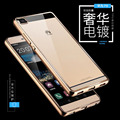 Case For Huawei P9 2016 New Simple Phone Shell Plating TPU Transparent Protective Sleeve P 9 Retail And Wholesale