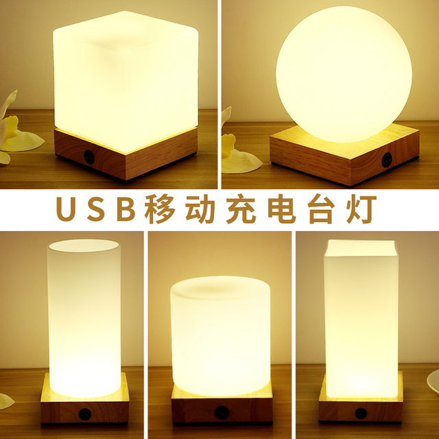 US $68.26 |Modern Table Lamp Iron Body and Wood Base Table Lights For  Bedroom Livingroom Children Reading Simple Desk Lamp Lighting-in Table  Lamps ...