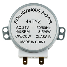 mini  wave Oven Turntable Synchronous Motor 3W 5/6RPM AC 21V 50/60Hz