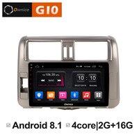Android 8,1 блок 9 дюймов 1024x600 HD Экран радио gps NAVI DVD Мультимедиа Видео плеер для Toyota Prado 150 2010 2011 2012 2013