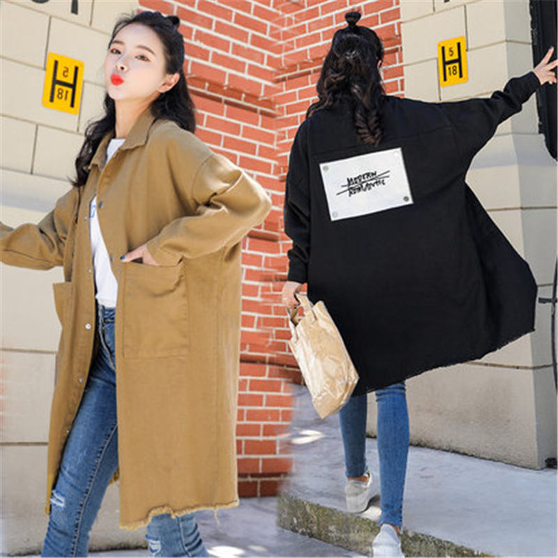 Fashion Large Size Women's Denim Windbreaker Female Loose Spring Autumn Women Trench Coats N450