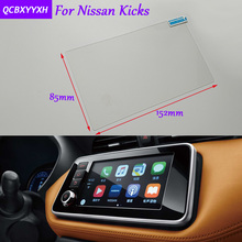Car Styling 7 Inch GPS Navigation Screen Glass Protective Film Sticker For Nissan Kicks Auto Accessories Control of LCD Screen