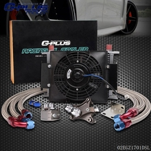 25 Row Oil Cooler+7″ Fan For NISSAN Silvia S13 S14 S15 180SX 200SX 240SX SR20DET