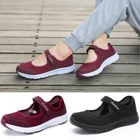 Breathable Mesh Cloth Anti-slip Sports Shoes Spring Autumn Middle Old Age Women shoes slip-on shoe