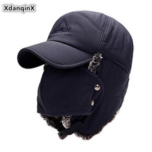 XdanqinX Winter Womens Warm Hat Bomber Hats With Mask Plus Fluff Thick Mens Earmuffs  All-round Hooded Unisex Ski Cap