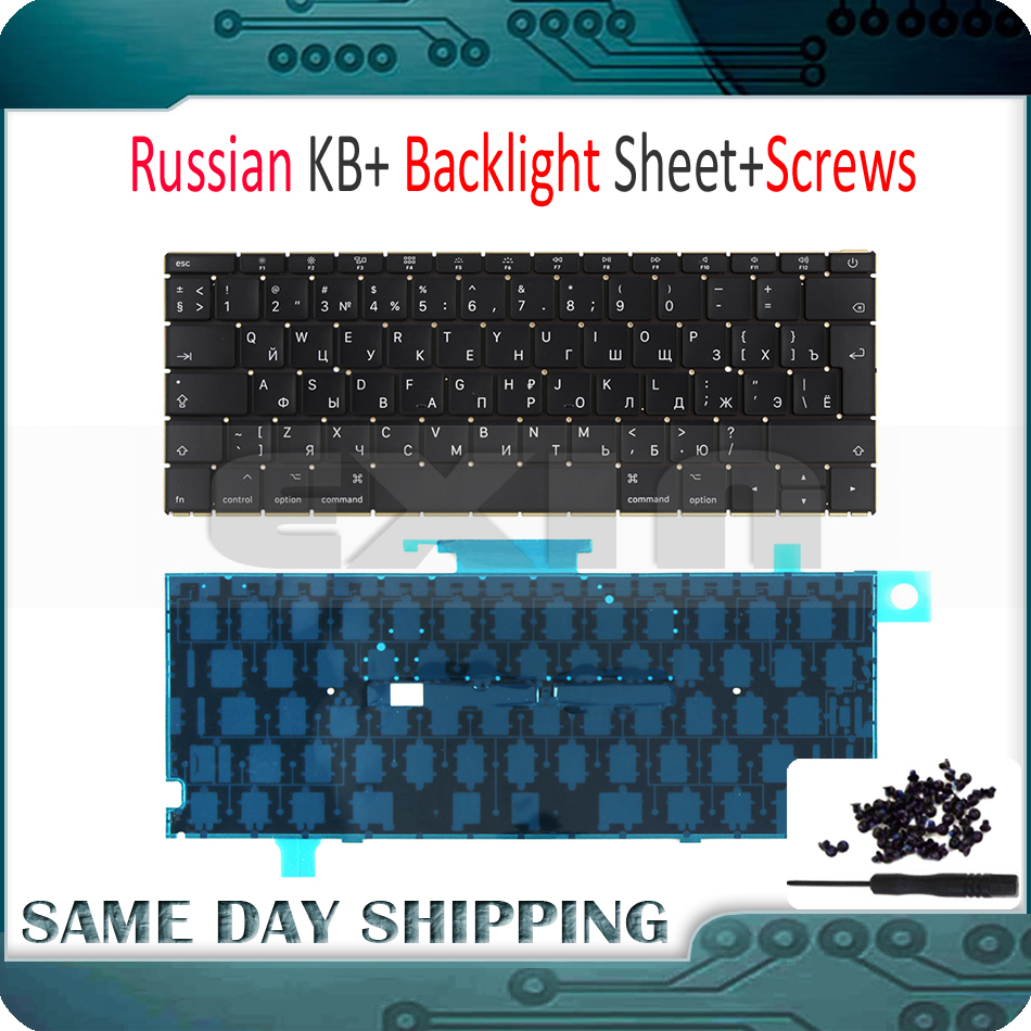 New Laptop A1534 Russian RU Keyboard w/ Backlight Backlit +Screws for Macbook 12