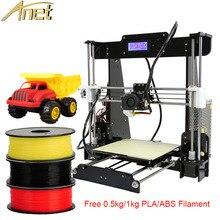 Бесплатная 0.5 кг/1 кг pla/ABS нити лучше для Анет A8 Высокая точность RepRap Prusai3 DIY 3D комплект принтера с 8 ГБ SD карты ЖК-дисплей Экран