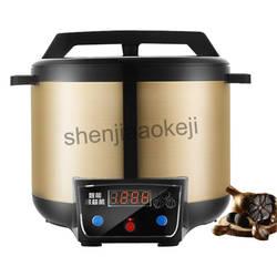 Ферментационная машина из нержавеющей стали с черным чесноком, интеллектуальная черная чесночница, умная машина для изготовления garlics