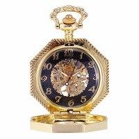 高級ゴールデンオクタゴンスケルトン中空ケースハンドワインディングムーブメントレロジオ機械式懐中時計時計チェーンフォブペン