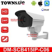 TOWNSAFE DM SCB415IP C06 Bullet IP Camera HD 1080P 2 0MP Outdoor Waterproof CCTV IR MINI