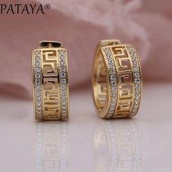 Pataya novo presente 585 rosa de ouro micro-cera embutimento zircão natural requintado oco balançar brincos festa de casamento feminino jóias de luxo