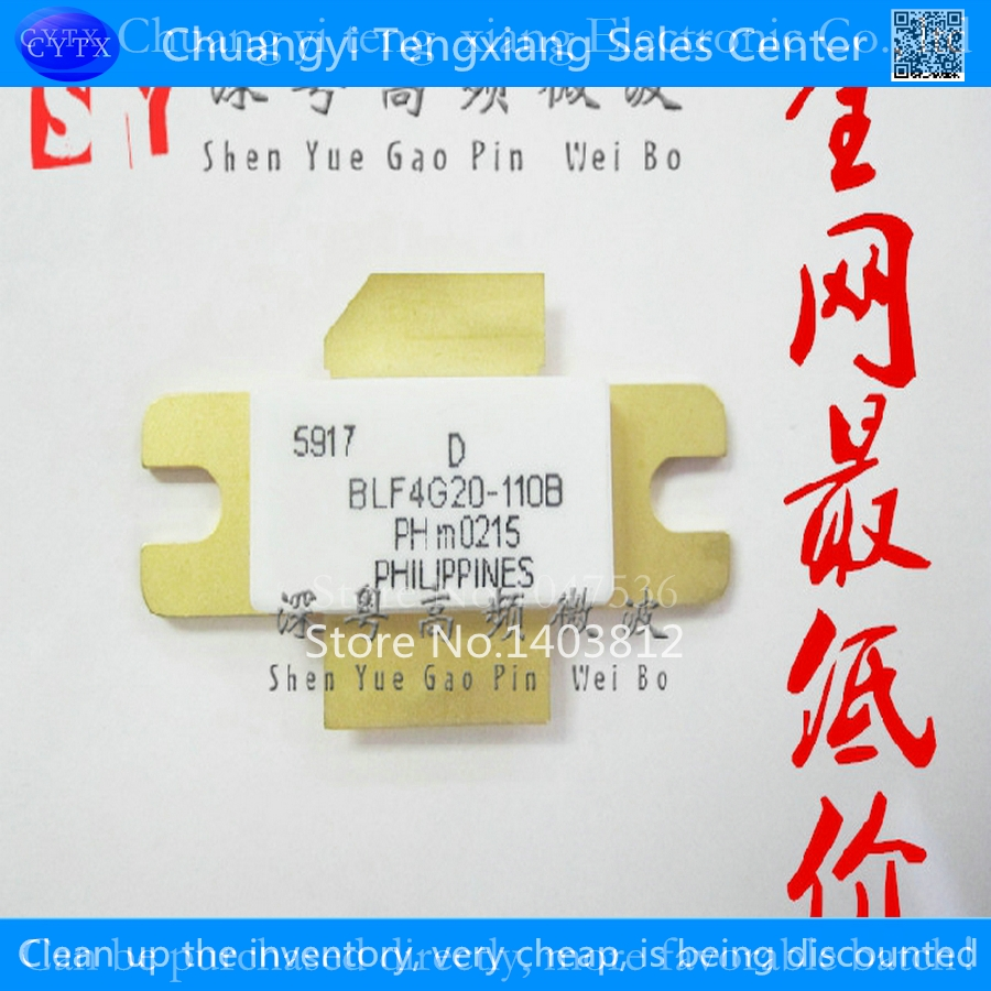BLF4G20-110B 5pcs/lot usb флэшкарта baolifeng blf ms 004 16гб брелок мини