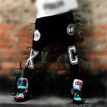 Solo ¡! nunca Hiphop danza Harem pantalones de invierno suelta Impresión de letras pantalones casuales cintura elástica Hip Hop negro Xc pantalones holgados