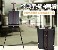 ITALY Black New three feet Portable folding easel Multi function easel with oil painting box made by natural Black Ju wood