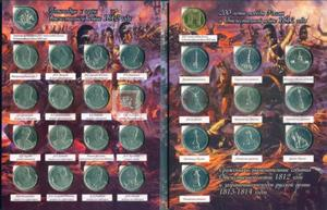 Image 3 - 28個ぶりにロシア愛国戦争記念偉大なフルセットのオリジナル本物のロシアコインオリジナルコイン