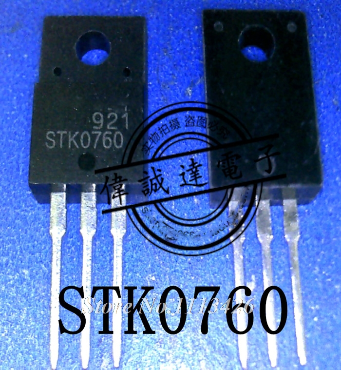 Free shipping 5pcs/lot <font><b>STK0760</b></font> AUK TO-220F new original image