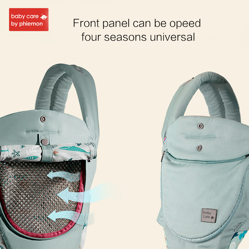 Babycare Baby Carrier Hipseat Four Seasons Universal Ergonomic Adjustable Baby Sling Breathable Backpack Cotton Wrap Waist Stool