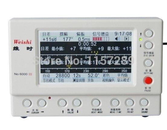 Reloj Mecánico máquina de distribución multifunción Timegrapher n. ° 6000 III para relojes, fabricantes de relojes y hobbistas