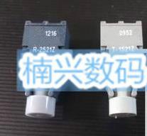 Image 1 - 10pcs HFBR1521 HFBR 1521Z R 1521Z 새로운