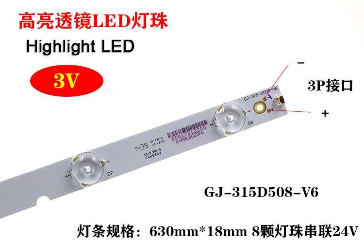 30pcsNew 8 lights, 3V led, 63 cm headlight, bead lens, LCD TV, backlight strip, 32 inch, 31.5 inch bright color