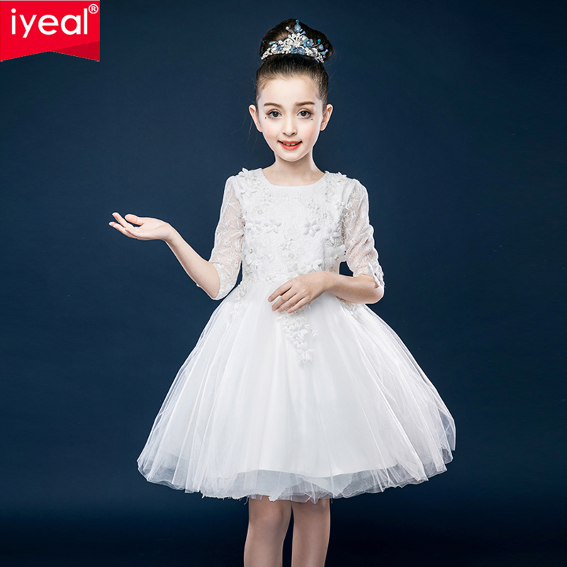 IYEAL High-end Lace Girls Dress Elegant Children Wedding Party Gown Pageant  Dresses Kids Flower Princess Birthday Wear for 4-12Y 71ed51da2242