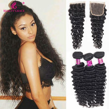 Malaysian Deep Wave Hair With Closure Mink Brazilian Bundles With Closure Sexy Formula Hair Malaysian Curly With Closure