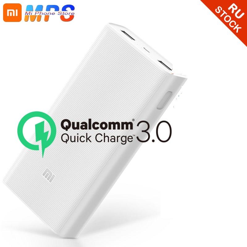 20000mAh Mi Power Bank 2C Support Two way Quick Charging QC3.0 Xiaomi Powerbanks for Xiaomi Huawei Samsung Mobile Phones
