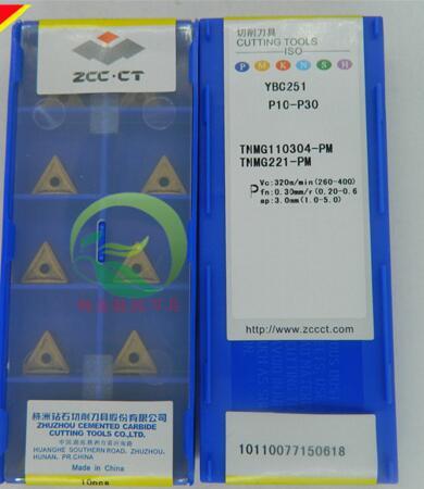 TNMG110304 PM YBC151 YBC251 10PCS carbide inserts free shipping