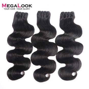 Megalook Brazilian Body Wave Double Drawn Hair Bundles Unprocessed virgin Hair Natural Black Hair Weave Bundle - DISCOUNT ITEM  45% OFF All Category