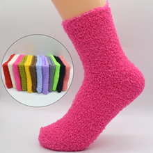 1 Pair Cute Candy Color Solid Soft Women Fluffy Socks Coral Velvet Winter Warm Home Indoor