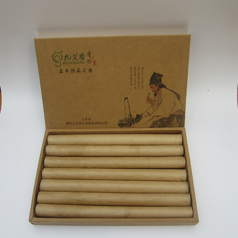 Free shipping Nine Aixiang moxa handmade moxibustion five years Chen Chun repellent wormwood leaves Article Ai-chu 10 Pcs rockdale s002