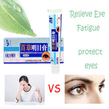 b4faa089f51 DUS Nature Eye Beauty Herbal Medicine VE VC Eye Care Cream Effective Care  Dry Relieve Eye Fatigue Improve Eyesight New