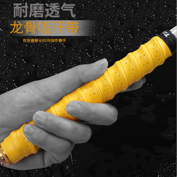 1Pcs Anti-Electrical insulation fishing tackle Wrapped Sweat fishing Rod fishing accessories Sweat Belt carp fishing