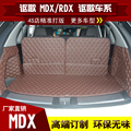 free shipping pu leather car trunk mat cargo mat for acura mdx 3rd generation 2014 2015 2016 2017