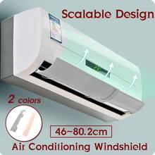 Verstelbare Airconditioner Cover Voorruit Airconditioning Baffle Schild Wind Gids Board Straight Anti-Wind Deflector(China)