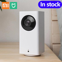 Get more info on the Xiaomi Mijia Smart Camera 110 Degree 1080P Night Vision Smart Camera for Mi Home App from xiaomi youpin