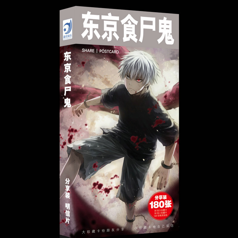 Anime Tokyo Ghoul Postcard Greeting Card Message Card Christmas Gift Toys For Children