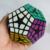 Nueva Shengshou 4x4 Megaminx Maestro Kilominx Velocidad Cubo Cubo Mágico Puzzle Cubo Mágico Juguetes educativos Envío de La Gota