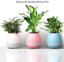 Music Plant Lamp smart flower-pots Rechargeable waterproof bluetooth speaker Wireless Smart Touch Plant Piano, 3-in-1 Night Ligh