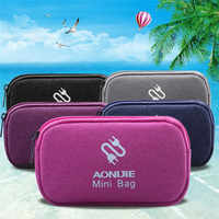Waterproof Outdoor Travel Storage Accessories Bag Data Line Data Cable Mobile Hard Drive Charger U Disk Headset Storage Box