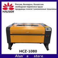 Freeshipping 1080 80w ruida  Co2   laser engraving machine   CNC laser engraver, DIY laser marking machine, carving  machine