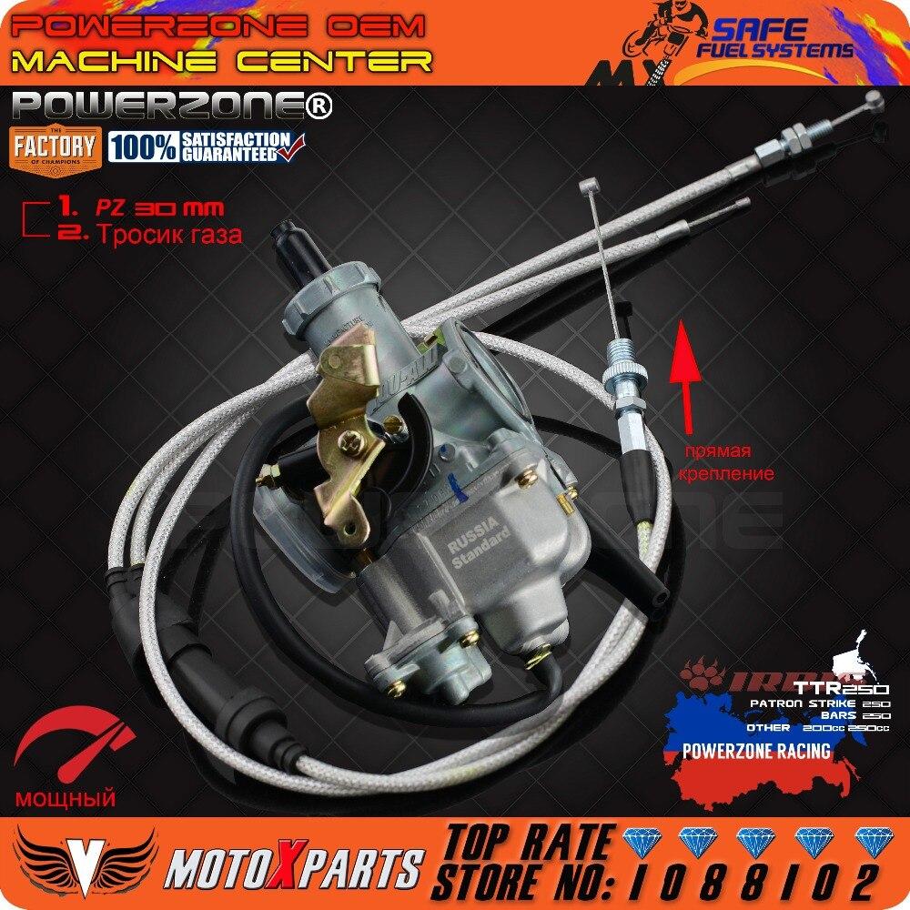 Powerzone 30mm Carburateur Accélérer Pompe Racing PowerJet Pour Keihin Irbis TTR250 Barres 200cc 250cc Avec Double Câble D'accélérateur